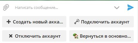 Регистрация аккаунта в блокчейне VIZ