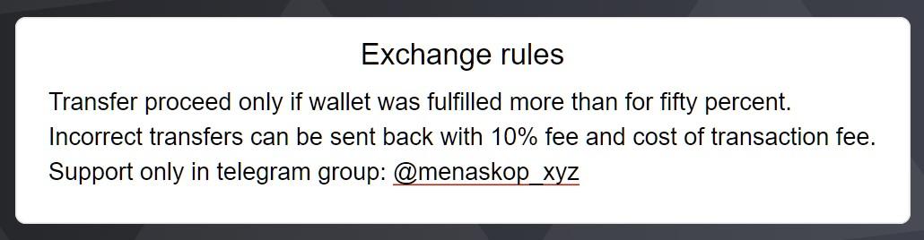 Menaskop.xyz - Обменный пункт пополнения VIZ'ов