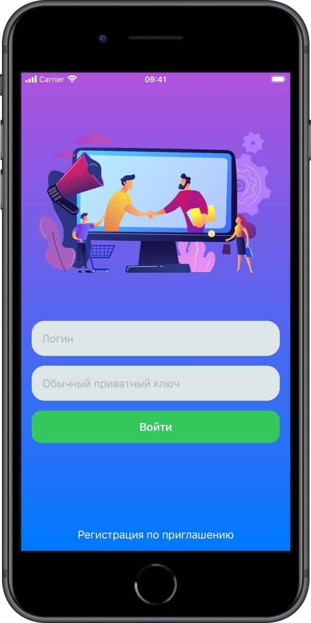 Тестирование бета-версии приложения «VIZ Social Capital»
