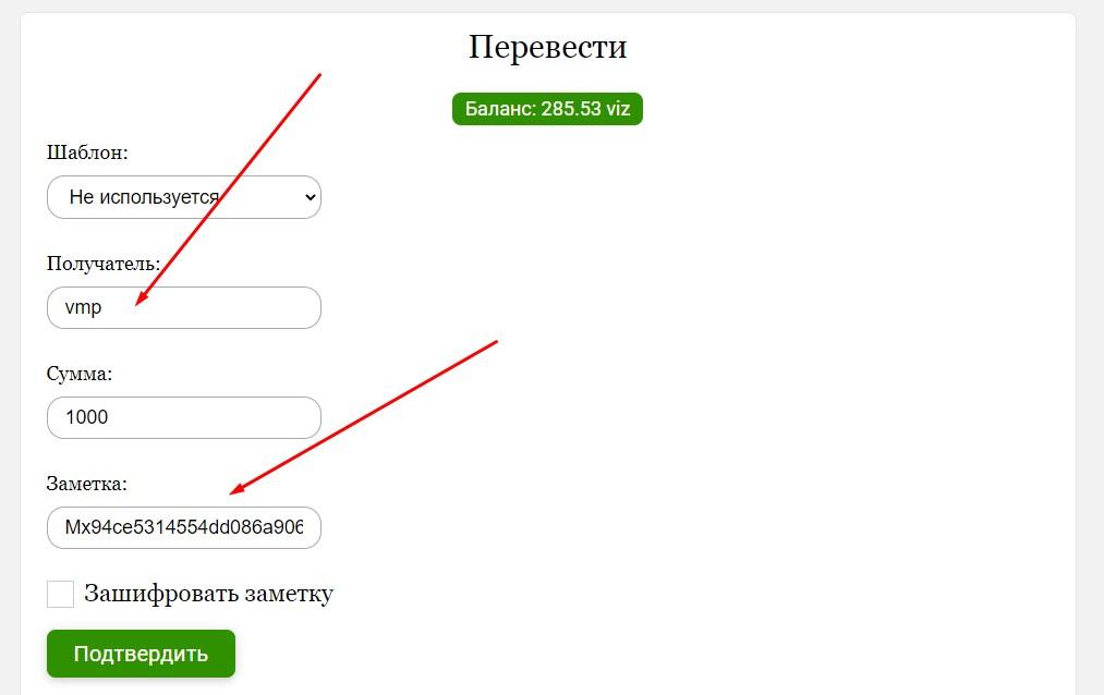 Переведите ваши VIZ на аккаунт vmp, заметке (memo) укажите свой адрес в Minter