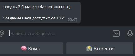 VIZ Quiz